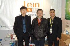 2012苏州会议中国医学科学院北京